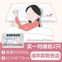 荞麦枕头荞麦皮荞麦壳长枕芯单人学生颈椎护颈枕送枕套