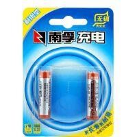 南孚电池 耐用型充电电池1.2V 2节7号 900MHA镍氢电池充电AAA-2B 南孚耐用型充电电池 可多次充电 无记