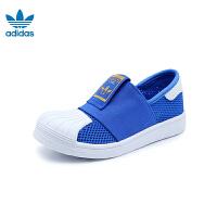 阿迪达斯Adidas童鞋18新款经典贝壳头运动鞋男童网面透气休闲鞋 (0-4岁可选) DB0923
