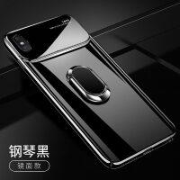 小米8手机壳小米8青春版lite玻璃8se保护套mi8屏幕指纹ud全包M8探索版M1808D2TE硬 小米8屏幕指纹版