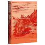 甲骨文丛书・征服者:葡萄牙帝国的崛起