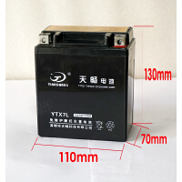 摩托车电瓶12V9a蓄电池免维护通用125摩托车电瓶踏板车12v7ah电池