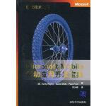 Microsoft Mobile移动应用开发宝典(微软技术丛书)