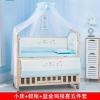 【支持礼品卡】婴儿床实木无漆新生儿宝宝床bb床摇篮床多功能拼接大床游戏床3wz