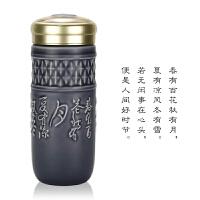 乾唐轩活瓷杯清心随身杯大书法双层隔热保温创意陶瓷水杯杯子推荐