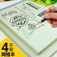 纸老虎 便签纸网格本方格本信笺草稿纸化学数学绘图纸几何格子本