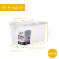家居生活用品冰箱内收纳盒塑料保鲜水果抽屉式储物厨房里的冷藏冷冻室套装