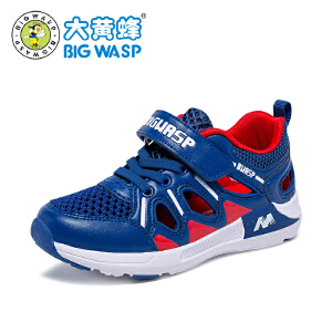 大黄蜂童鞋 男童运动鞋2018夏季新款框子鞋网鞋透气跑步鞋3-12岁