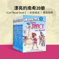 #英文原版绘本 Fancy Nancy 漂亮南希女佣26册 I Can Read Level 1 分级阅读读物 小俏妞南