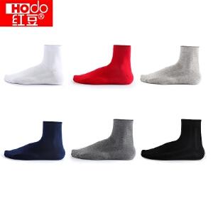 HONGDOU6双装袜子男袜商务休闲纯色精梳棉抗菌防臭四季中筒袜 均码