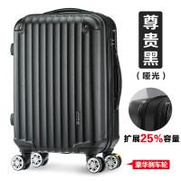 行李箱男万向轮拉杆箱女20寸韩版旅行箱包24寸学生密码皮箱子28寸