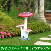 仿真植物蘑菇园林摆件户外装饰品别墅庭院 花园雕塑工艺品