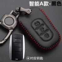 东风风光580钥匙套370智能遥控东风风神AX7AX3A30AX5汽车钥匙包 汽车用品