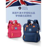 牛津大学小学生男孩1一4-6三3年级男童轻便儿童学生双肩背包5书包