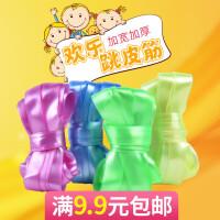 跳皮筋跳绳女小学生怀旧游戏儿童户外多人运动玩具高弹力橡皮筋绳