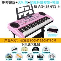 ?电子琴儿童61键初学入门3-6-12岁女孩宝宝乐器钢琴玩具 +琴架