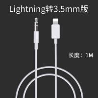 苹果iPhone7车载音频线3.5mm一分二汽车音箱AUX音响7P双头X公对母车用连接线8电脑手机耳