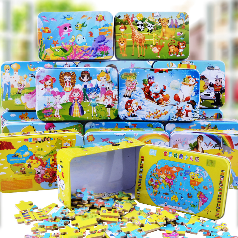 【每满100减50】儿童木质铁盒装迷你60片拼图拼装拼插玩具2-6岁男孩女孩生日礼物玩具满100减50 满200减100 满300减150 多满多减 上不封顶