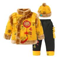 儿童拜年服唐装男童冬季套装2新年衣1-3岁过年喜庆宝宝装0-12个月