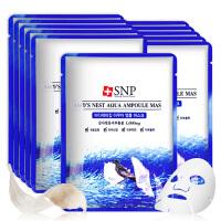SNP燕窝面膜10片海洋水库包邮