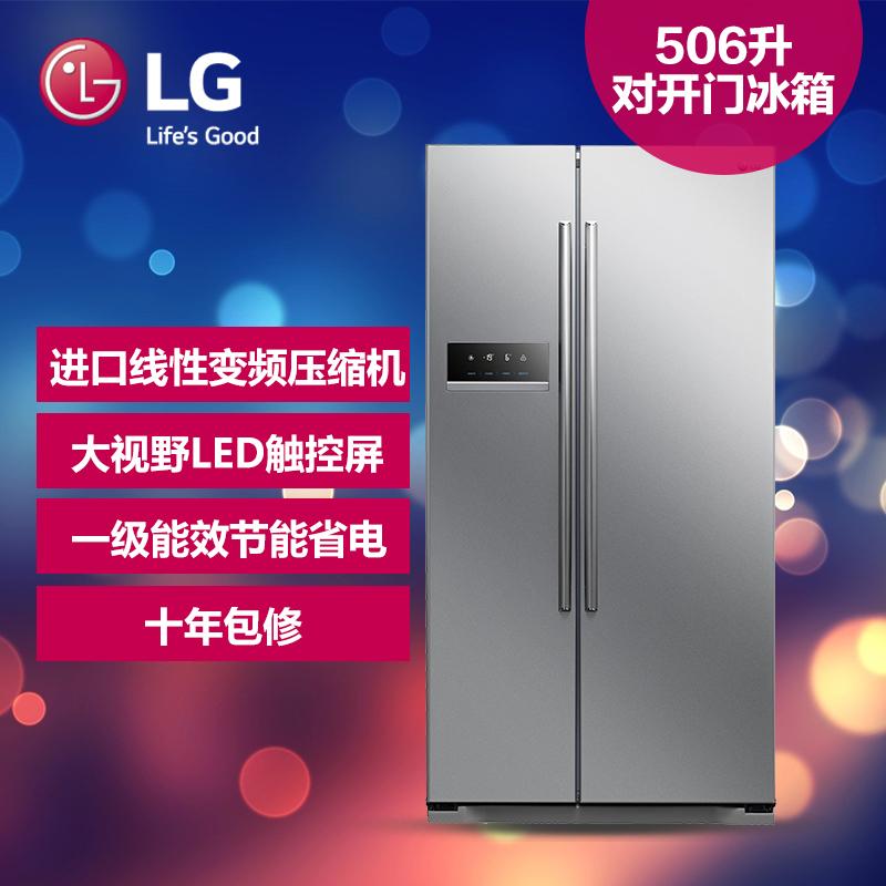 lg 对开门冰箱gr-a2078dsf变频风冷无霜