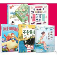 2019暑假读一本好书5册 回归珊瑚礁/星星也偷笑/45号的怪邻居/不乖童话/摇啊摇�D家船 儿童文学 6-12岁小学生
