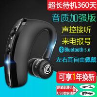 5.0蓝牙耳机无线单耳挂耳超长待机车载苹果小米vivo华为oppo通用