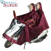 摩托车雨衣双人双人雨披头盔雨衣加大自带加厚电动车提花摩托车面罩时尚 XXXXL