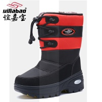 中筒靴女户外厚底棉鞋 雪地棉靴子 防滑保暖女东北旅游大码SN7554 39 偏小两码