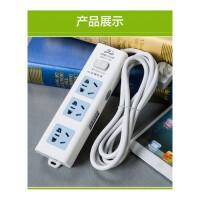 插座 空调插座16A插排4000W大功率插线板家用电源接线板拖线板明