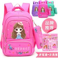 小学生书包女孩 儿童书包女可爱双肩包3-5年级 女童背包6-12周岁