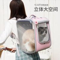 【支持礼品卡】猫包外出便携出门猫咪背包书包手提装猫咪的外出双肩太空舱宠物包 hr0