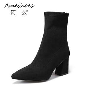 阿么秋冬新款欧美高跟鞋靴绒面短靴粗跟女靴子韩版显瘦美腿中筒靴