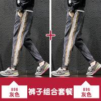 秋季运动男裤子韩版潮流青年大码休闲裤灯芯绒束脚收口小脚哈伦裤
