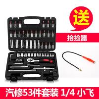 套筒套装汽车维修工具箱组合汽修工具箱棘轮扳手套装修车工具套装