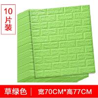 墙纸3d立体墙贴砖纹壁纸自粘防水防撞软包背景墙客厅卧室宿舍贴纸 仅墙纸
