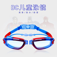 儿童泳镜超人蝙蝠侠闪电侠男女童大框高清防水防雾游泳眼镜