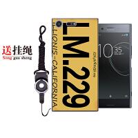 索尼XZp手机壳Xperia XZ Premium保护套G8142全包保护套壳硅胶防摔浮雕个性车牌