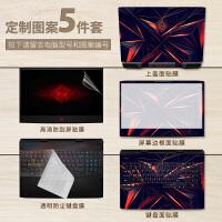 惠普光影4暗影精灵2pro贴膜3代plus保护膜贴纸笔记本电脑15.6寸套