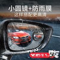 汽车后视镜小圆镜防雨贴膜倒车360度流氓前后轮反光盲区辅助镜