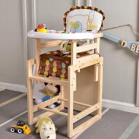 儿童餐椅实木多功能婴儿座椅木质宝宝0-3-6岁小孩子吃饭桌椅两用