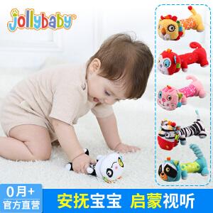 【每满100减50】快乐宝贝jollybaby0-1岁婴儿玩具6-12个月宝宝bb棒立体动物手摇铃