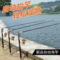 户外渔具用品 自动钓鱼竿弹簧竿海竿远投抛竿套装海杆超硬海竿套装支架