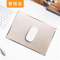 金属鼠标垫铝合金mac苹果小米办公家用游戏竞技笔记本加大鼠标垫