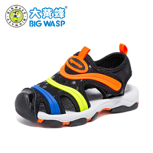 【618大促-每满100减50】大黄蜂童鞋 儿童2018夏季新款韩版中大童学生防滑沙滩鞋男童凉鞋