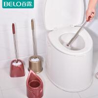 BELO/百露不锈钢马桶刷洁厕刷清洁刷套装卫生间洗厕所刷厕所刷