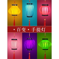 新年幼儿园手工灯笼制作diy材料包小号儿童舞台表演手提灯笼挂饰