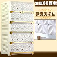66面宽加厚欧式收纳柜抽屉式塑料储物柜宝宝衣柜儿童整理箱五斗柜o5q