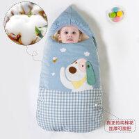 婴儿睡袋抱被抱毯防惊跳新生儿抱被纯棉秋冬加厚宝宝包被防踢被