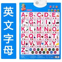 英语字母表26个英文有声挂图一年级发音拼音声母韵母整体认读音节